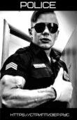 стриптиз мужской полиция